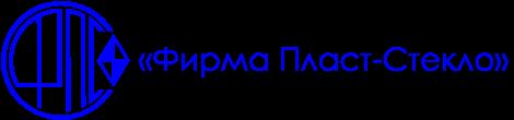 """Логотип ООО """"Фирма Пласт-Стекло"""""""